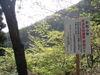 f:id:honda-jimusyo:20110502083206j:plain