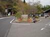 f:id:honda-jimusyo:20110502110646j:plain