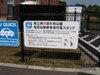 f:id:honda-jimusyo:20110508084401j:plain