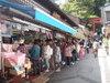 f:id:honda-jimusyo:20110508094446j:plain
