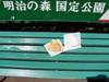 f:id:honda-jimusyo:20110514101715j:plain