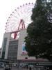 f:id:honda-jimusyo:20110602161944j:plain