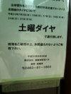 f:id:honda-jimusyo:20110714075511j:plain