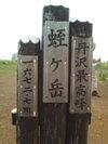 f:id:honda-jimusyo:20110714131412j:plain