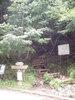 f:id:honda-jimusyo:20110723095658j:plain