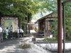 f:id:honda-jimusyo:20110806094859j:plain