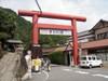 f:id:honda-jimusyo:20110806095955j:plain