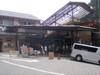 f:id:honda-jimusyo:20110806101731j:plain