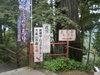f:id:honda-jimusyo:20110806112358j:plain