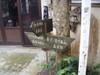 f:id:honda-jimusyo:20110806123902j:plain