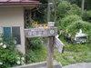 f:id:honda-jimusyo:20110806123947j:plain