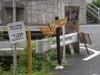 f:id:honda-jimusyo:20110806135731j:plain