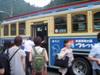 f:id:honda-jimusyo:20110806160829j:plain