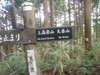 f:id:honda-jimusyo:20110824140803j:plain