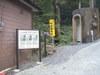 f:id:honda-jimusyo:20110824161459j:plain