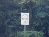 f:id:honda-jimusyo:20110824162044j:plain