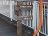 f:id:honda-jimusyo:20110824170558j:plain