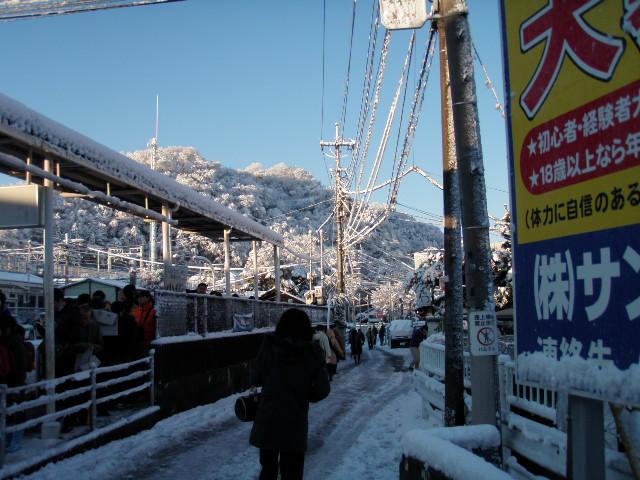 f:id:honda-jimusyo:20120124073539j:plain