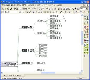 f:id:honda-jimusyo:20200813152026j:plain