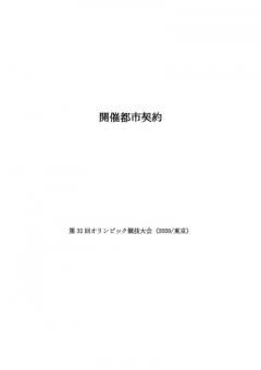 f:id:honda-jimusyo:20200915102041j:plain