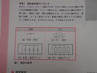 f:id:honda-jimusyo:20200915214903j:plain