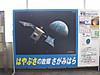 f:id:honda-jimusyo:20200916115522j:plain