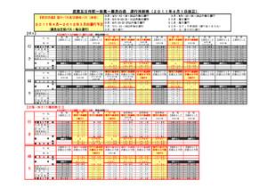 f:id:honda-jimusyo:20200916115554j:plain