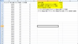 f:id:honda-jimusyo:20200916115735p:plain