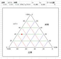f:id:honda-jimusyo:20200916115942j:plain