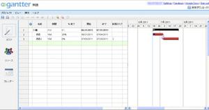 f:id:honda-jimusyo:20200916120024j:plain