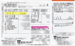 f:id:honda-jimusyo:20200916120044j:plain