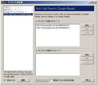 f:id:honda-jimusyo:20200916120252j:plain