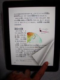 f:id:honda-jimusyo:20200916120325j:plain