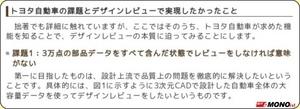 f:id:honda-jimusyo:20200916120505j:plain