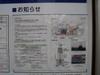 f:id:honda-jimusyo:20200916120636j:plain