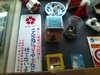 f:id:honda-jimusyo:20200916120759j:plain