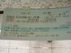 f:id:honda-jimusyo:20200916121221j:plain