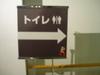 f:id:honda-jimusyo:20200916121250j:plain