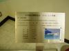 f:id:honda-jimusyo:20200916121452j:plain