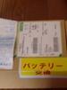 f:id:honda-jimusyo:20200916121636j:plain
