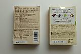 f:id:honda-jimusyo:20200918172940j:plain