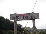 f:id:honda-jimusyo:20200918173211j:plain