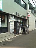f:id:honda-jimusyo:20200918210504j:plain