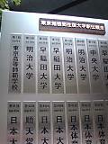 f:id:honda-jimusyo:20200918210557j:plain