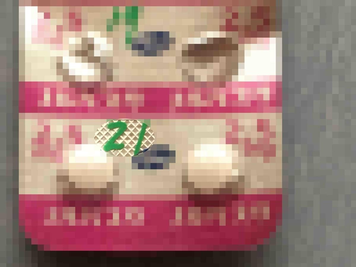 f:id:honda-jimusyo:20200920082842j:plain