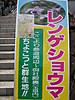 f:id:honda-jimusyo:20200920165831j:plain