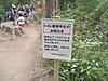 f:id:honda-jimusyo:20200920182207j:plain