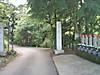 f:id:honda-jimusyo:20200920182739j:plain