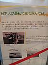 f:id:honda-jimusyo:20200921102004j:plain
