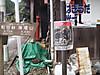 f:id:honda-jimusyo:20200921154808j:plain